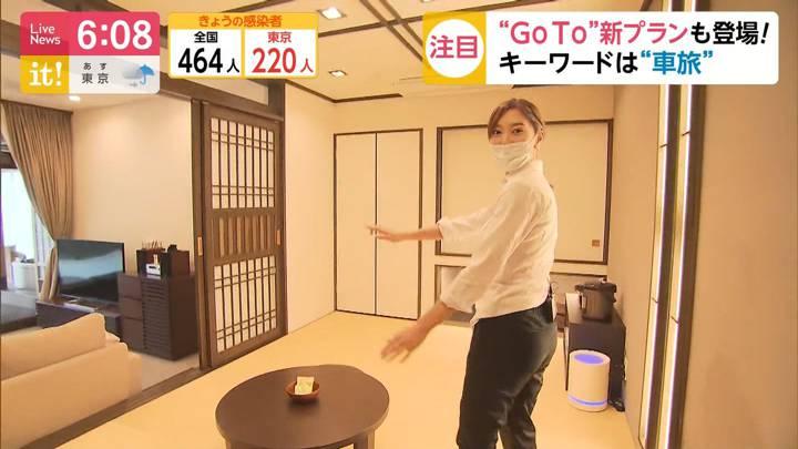 2020年09月18日小澤陽子の画像05枚目