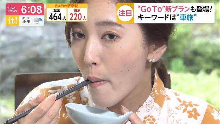 2020年09月18日小澤陽子の画像07枚目