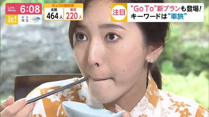 2020年09月18日小澤陽子の画像08枚目