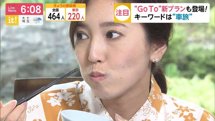 2020年09月18日小澤陽子の画像09枚目