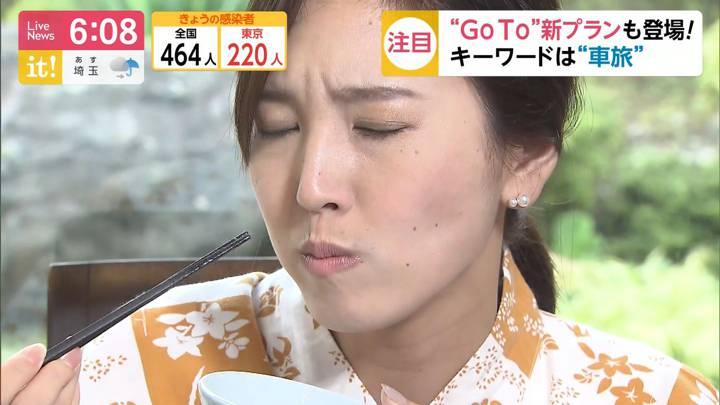 2020年09月18日小澤陽子の画像10枚目