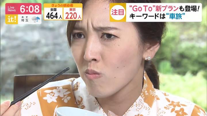 2020年09月18日小澤陽子の画像11枚目