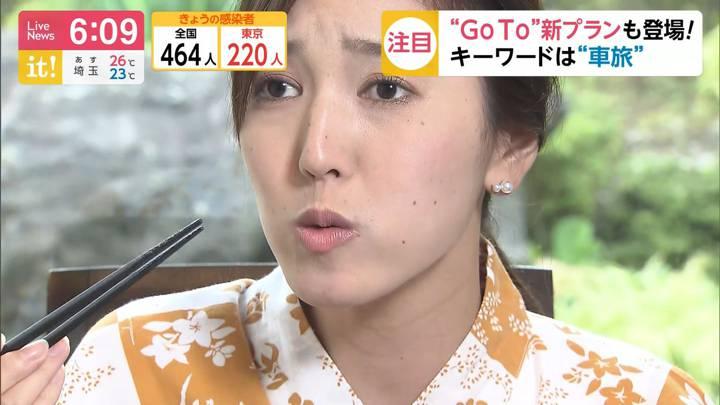 2020年09月18日小澤陽子の画像12枚目