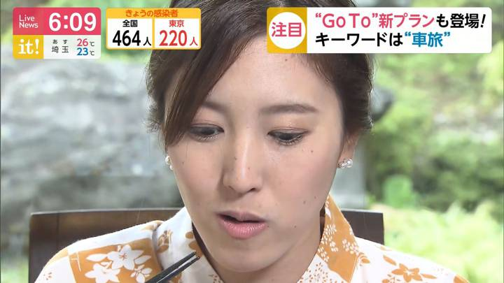 2020年09月18日小澤陽子の画像13枚目