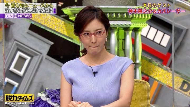 2020年09月18日小澤陽子の画像17枚目