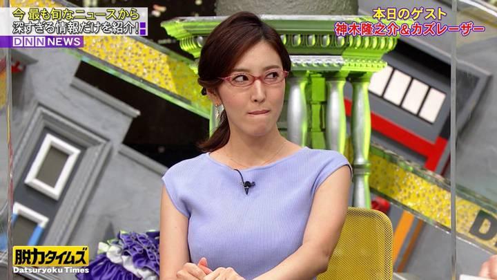 2020年09月18日小澤陽子の画像18枚目