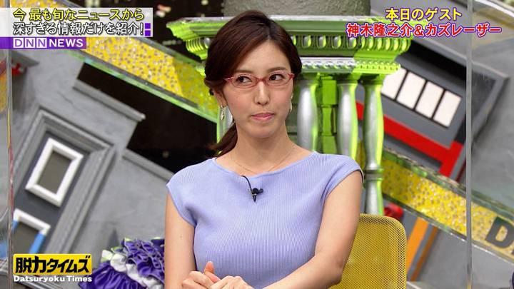 2020年09月18日小澤陽子の画像19枚目