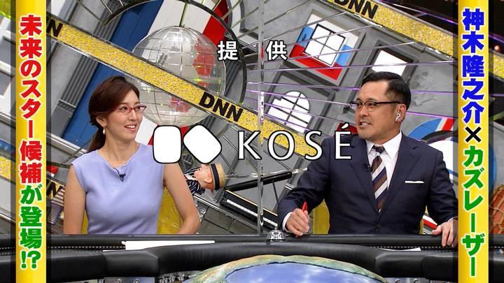 2020年09月18日小澤陽子の画像20枚目