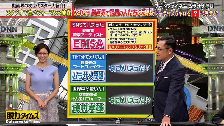 2020年09月18日小澤陽子の画像22枚目