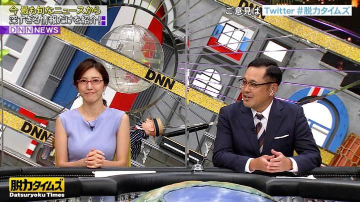 2020年09月18日小澤陽子の画像23枚目