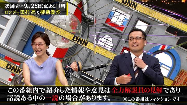 2020年09月18日小澤陽子の画像24枚目