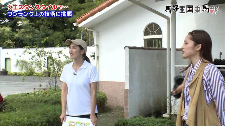 2020年09月19日小澤陽子の画像04枚目