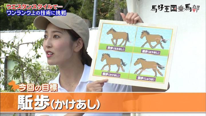 2020年09月19日小澤陽子の画像05枚目