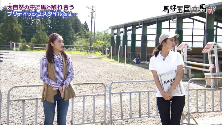 2020年09月19日小澤陽子の画像06枚目