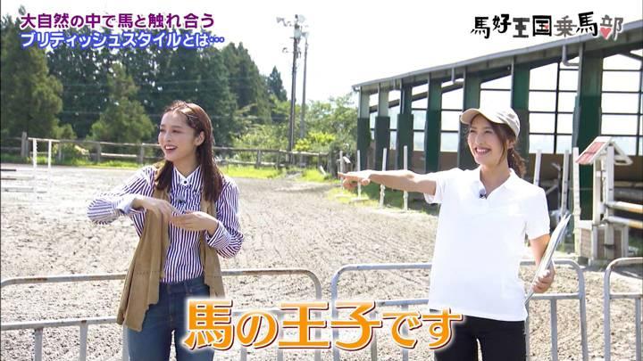 2020年09月19日小澤陽子の画像07枚目