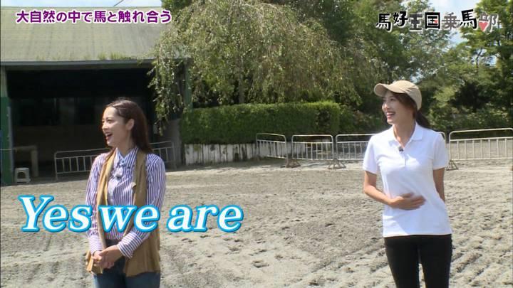 2020年09月19日小澤陽子の画像08枚目
