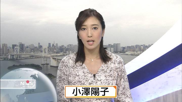 2020年09月20日小澤陽子の画像02枚目