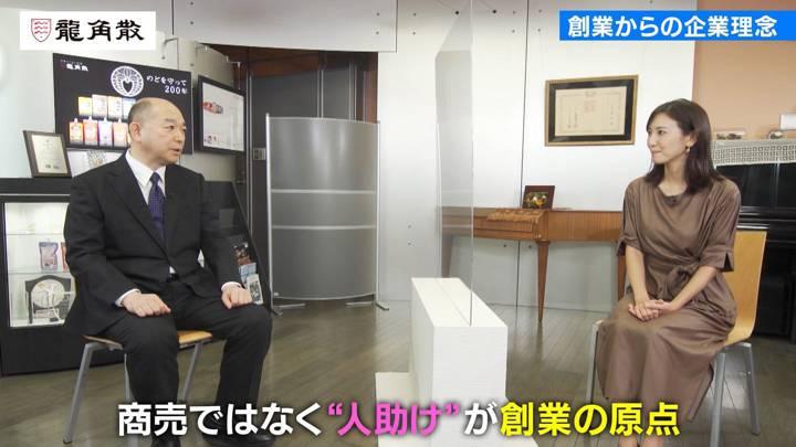 2020年09月20日小澤陽子の画像09枚目
