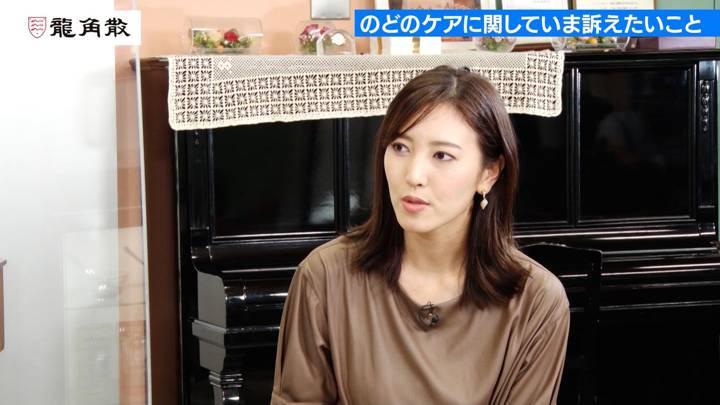 2020年09月20日小澤陽子の画像13枚目