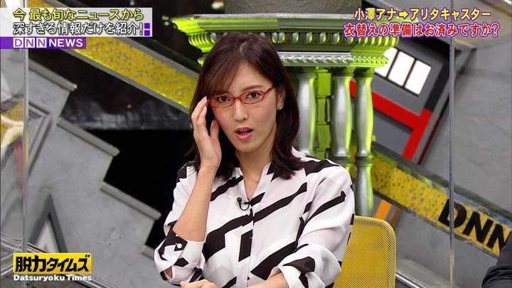 2020年09月25日小澤陽子の画像03枚目