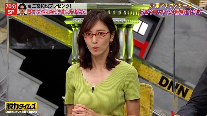 2020年10月02日小澤陽子の画像12枚目