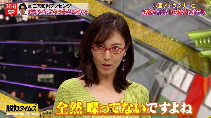 2020年10月02日小澤陽子の画像13枚目