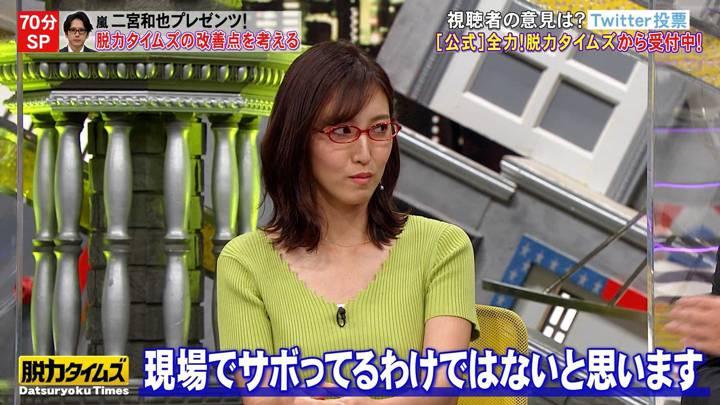 2020年10月02日小澤陽子の画像16枚目