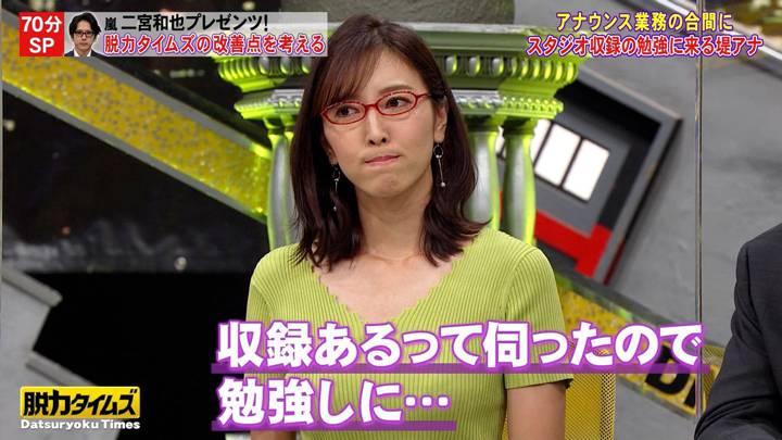 2020年10月02日小澤陽子の画像17枚目