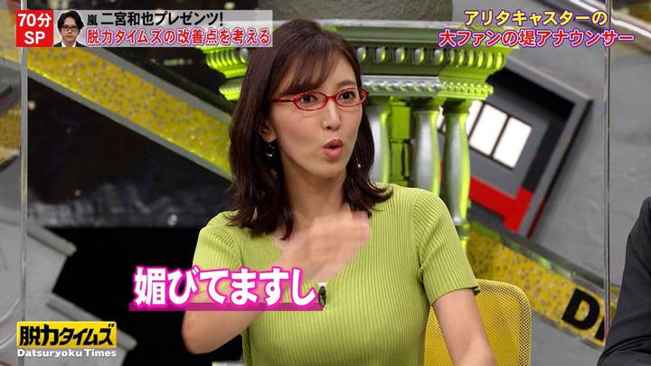 2020年10月02日小澤陽子の画像18枚目