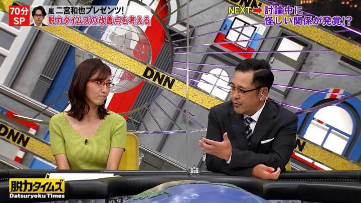 2020年10月02日小澤陽子の画像19枚目