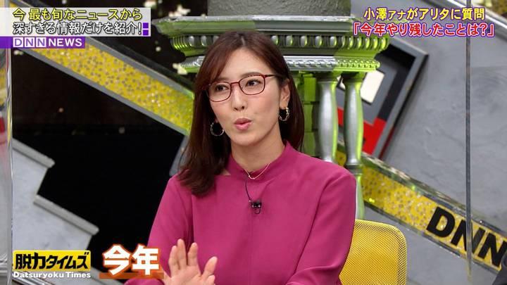 2020年10月09日小澤陽子の画像01枚目