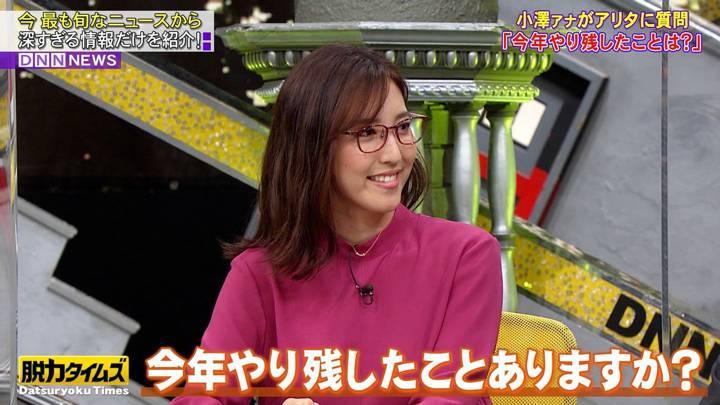 2020年10月09日小澤陽子の画像02枚目