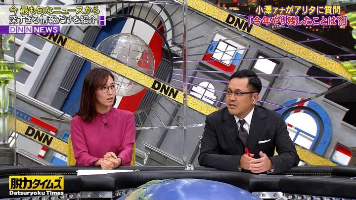 2020年10月09日小澤陽子の画像03枚目