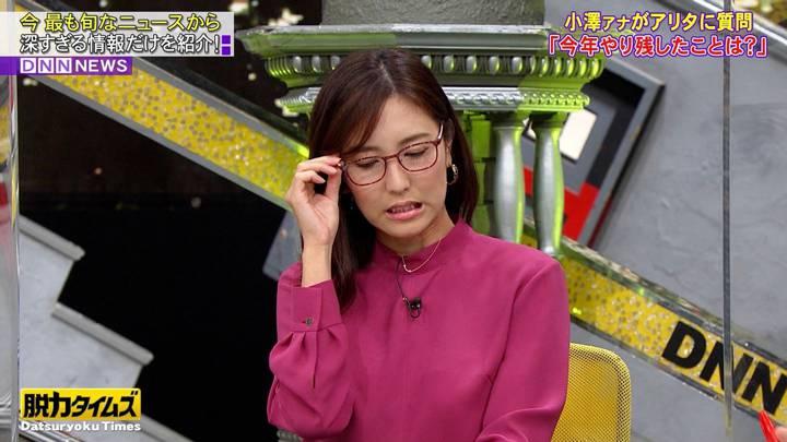 2020年10月09日小澤陽子の画像04枚目