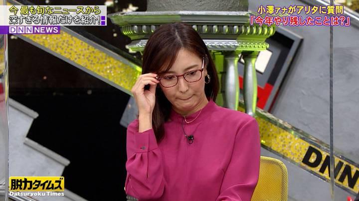 2020年10月09日小澤陽子の画像05枚目