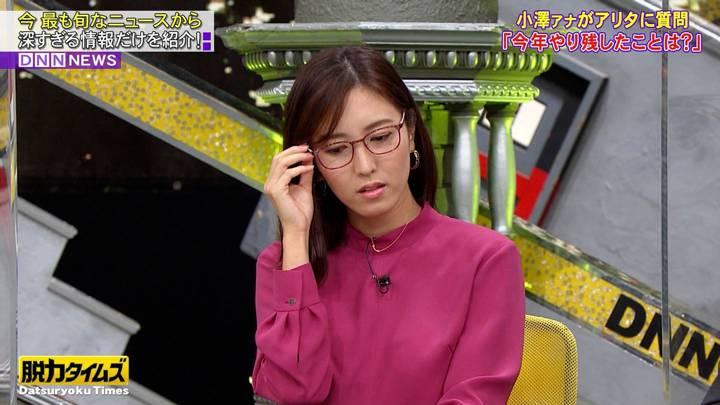 2020年10月09日小澤陽子の画像06枚目