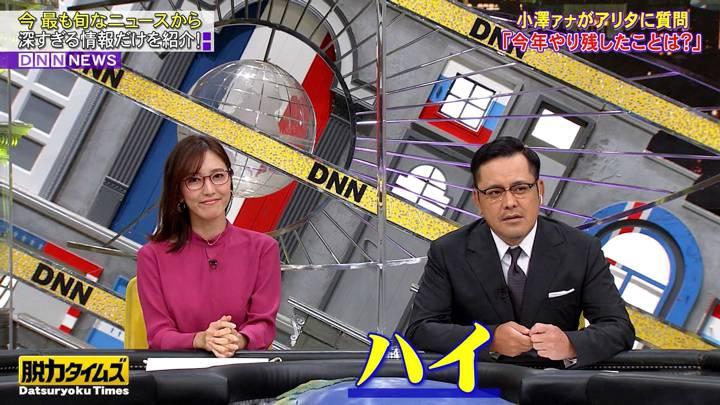 2020年10月09日小澤陽子の画像07枚目