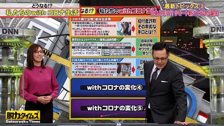 2020年10月09日小澤陽子の画像08枚目