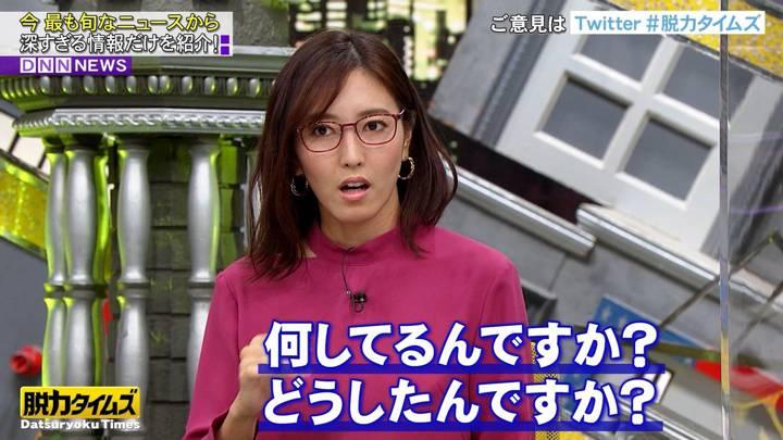 2020年10月09日小澤陽子の画像11枚目