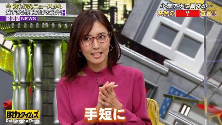 2020年10月09日小澤陽子の画像12枚目