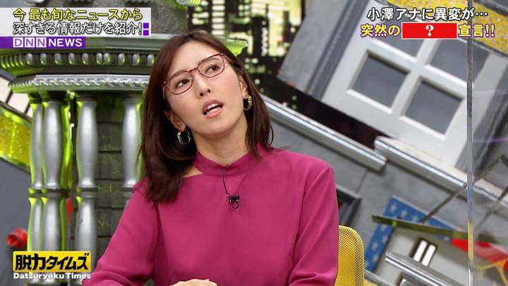 2020年10月09日小澤陽子の画像13枚目