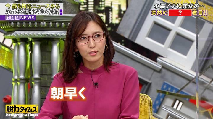 2020年10月09日小澤陽子の画像14枚目