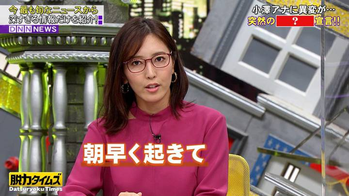 2020年10月09日小澤陽子の画像15枚目