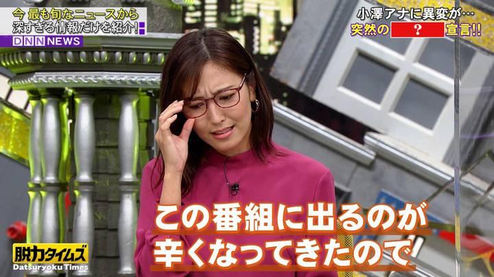 2020年10月09日小澤陽子の画像16枚目