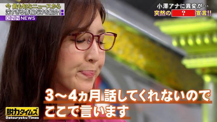 2020年10月09日小澤陽子の画像17枚目