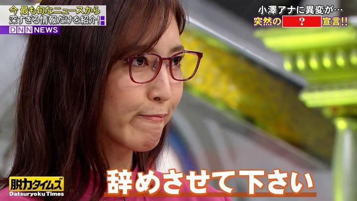 2020年10月09日小澤陽子の画像18枚目