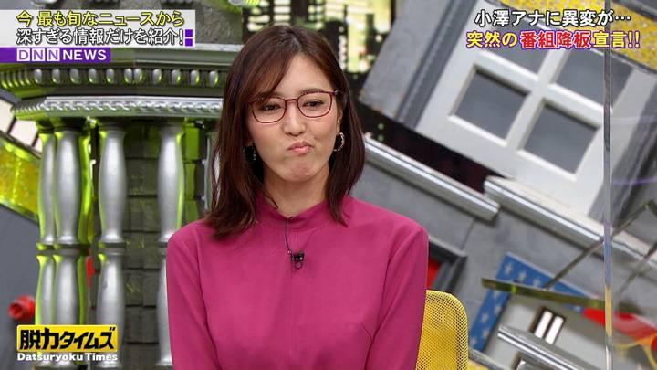 2020年10月09日小澤陽子の画像19枚目
