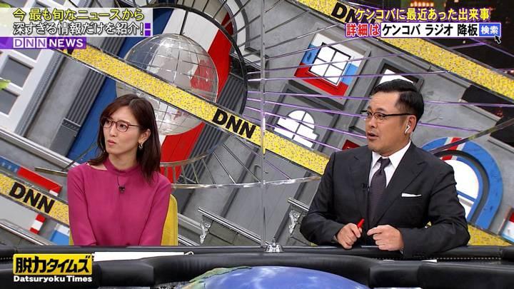 2020年10月09日小澤陽子の画像20枚目