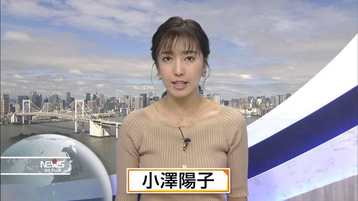 2020年10月11日小澤陽子の画像02枚目