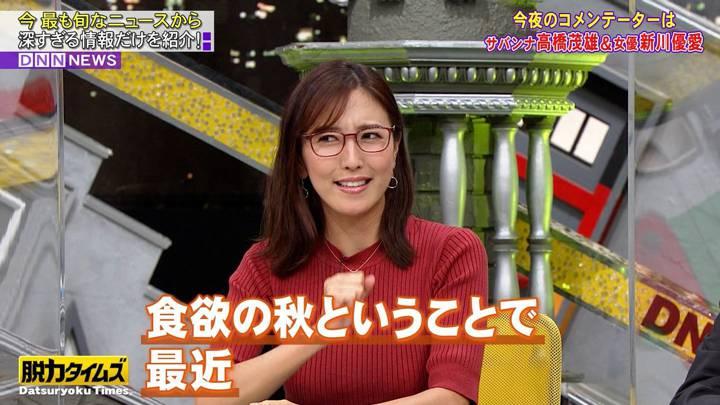 2020年10月16日小澤陽子の画像08枚目